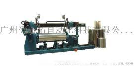 供应金属五金 焊接加工 不锈钢制品 铜制品 铝合金 机械加工设备