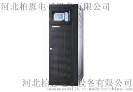 科华ups电源FR-UK3310工频机在线稳压式10kva双隔离变压器智能化