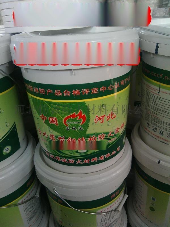 薄型鋼結構防火塗料用途
