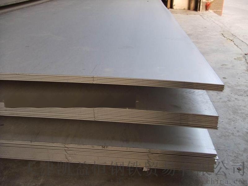 蘭州022cr25ni7mo4n耐腐蝕不鏽鋼板價格13516131088
