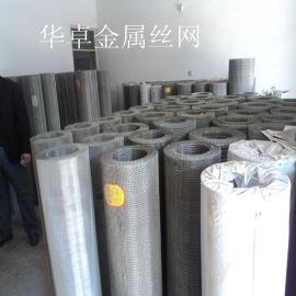 定制2205 2507不锈钢轧花网 耐腐蚀耐氧化不锈钢筛网