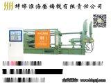 供应全自动节能压铸机 高精度/高速度