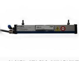 静电消除棒 工业防静电设备 离子风棒