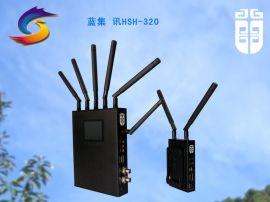 图传厂家蓝集科技X300H便携无线图传供应