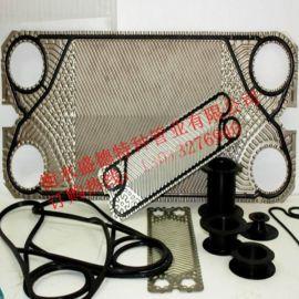 换热器橡胶垫,交换器橡胶垫,板式换热器密封橡胶垫