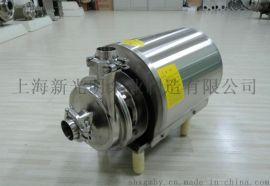 光明SCP-3T/16M不锈钢卫生离心泵