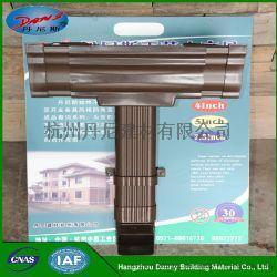 落水系统丹尼斯80*80PVC方形雨水管塑料方管