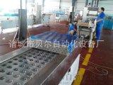 豆豉调料包自动定量灌装全自动真空包装机/贝尔520型连续拉伸真空包装机封口机