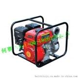 6馬力50BJ32手擡機動泵 鋁合金臥式手擡機動泵