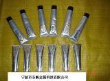德国原装-水暖卫浴黄铜铸件添加剂-铜晶粒细化剂,抛光铜添加剂
