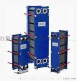 丁腈橡胶材质换热器片 电厂专用板换密封垫