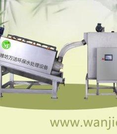 质量好的污水处理设备厂家