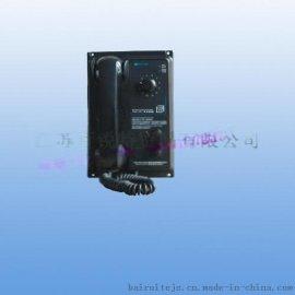 船用声力电话 嵌入式 挂壁式 HSC-1Q/1G/1J CCS证书
