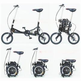 供应14寸超小折叠自行车(zyqxx14)