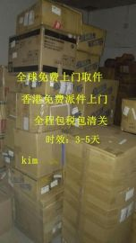 美国空运到上海|美国快递到上海门到门多少钱|运费|时效