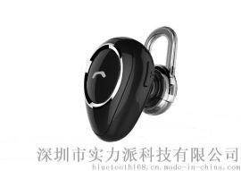 曼卡拉 Mancara M4 无线迷你蓝牙耳机 4.1配饰系列立体声蓝牙耳机