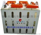 新太电池GNC140开口型碱性镉镍蓄电池组