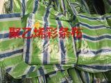 防水彩条布厂家直销