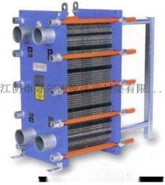耐高温板式换热器密封垫 VITON橡胶材质换热器片