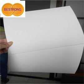 工业滤纸生产用浆棉浆