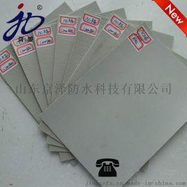 京旭牌1.2mm聚氯乙烯PVC夹筋防水卷材 PVC耐根穿刺卷材