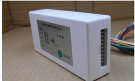 8字LED显示电脑控制板电脑盒 过滤净水器电脑控制盒 纯水机配件