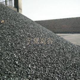 宁夏电煅煤   增碳剂 普煅煤 低比电阻