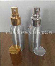 100ML化妆品喷雾瓶 小巧便于随身携带 防晒霜精油铝瓶 铝罐