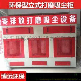 专业生产河北工业粉尘处理设备 抛光机粉尘处理设备 塑料粉尘处理设备