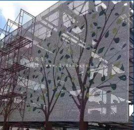 建築外牆鏤空鋁單板裝飾材料廠家