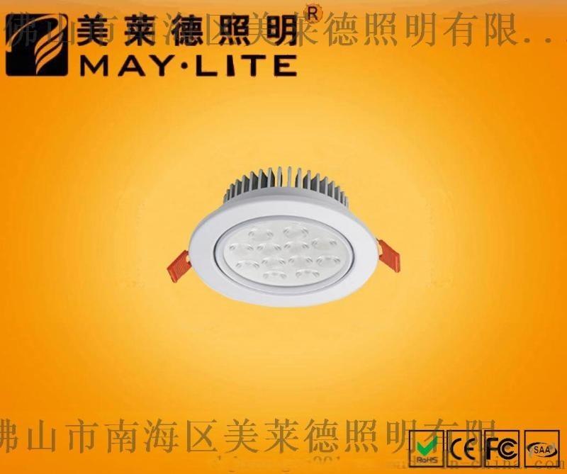 LED活动式天花射灯        ML-L803-12