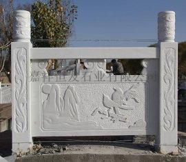 汉白玉栏杆雕刻 芝麻白栏杆 五莲花栏杆 石栏杆厂家