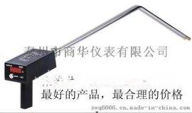 W330手持式铁水测温仪