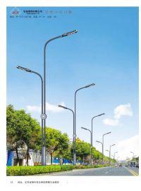 扬州弘旭照明6米单臂路灯大功率LED路灯,路灯厂家直销!路灯采购生产厂家