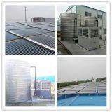节能高科技新能源产品缔造者----江苏英泊索尔设备安装工程有限公司