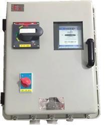 防爆仪表箱,防爆电表箱,电表防爆箱,电能表计量防爆箱,防爆仪表箱