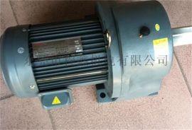 台湾万鑫200W耐高温防水型减速马达