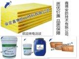 專業生產擠塑板 岩棉板 保定廠家擠塑板 岩棉板
