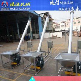 东莞诺源专业定做不锈钢螺旋上料机 质量上乘