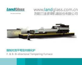 LD-ABJ系列平弯两用玻璃钢化炉