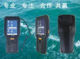超高頻手持機 (E9900U)
