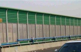 金属声屏障玻璃钢声屏障声屏障专业-莱鑫丝网