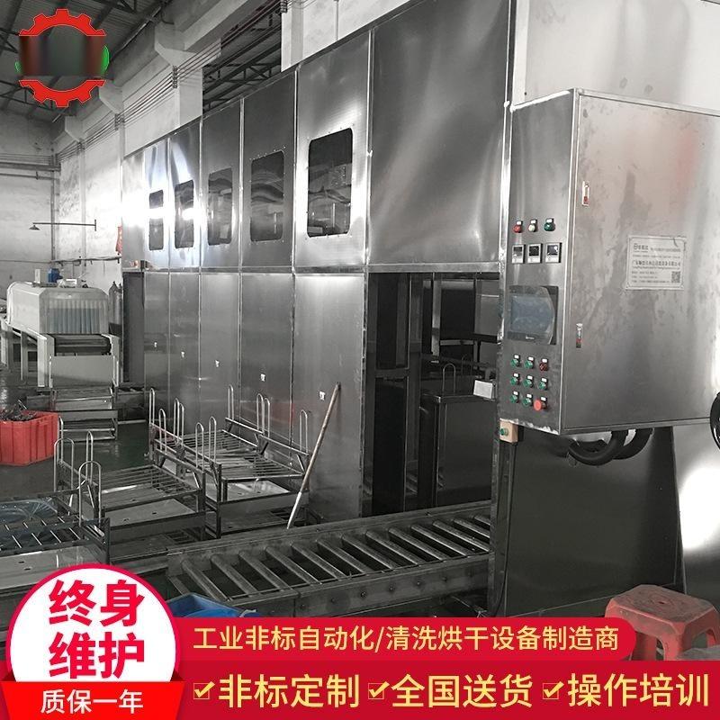 厂家直销大型全自动超声波清洗机实验室工业五金超声波清洗设备机