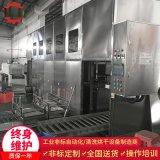 廠家直銷大型全自動超聲波清洗機實驗室工業五金超聲波清洗設備機
