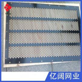【冲孔厂家】生产蜂窝状六角孔冲孔板 机械过滤网 幕墙装饰冲孔板