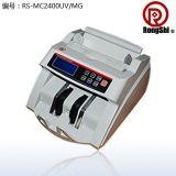外国验钞机(RS-MC2400UV/MG)