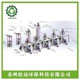 【鬆遠科技】塑料、化工行業專用粉體顆粒高精度計量稱重系統(增