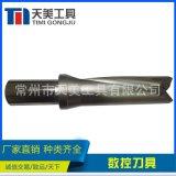 廠家供應 硬質合金數控刀具 機牀合金數控刀具 多種規格