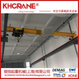 125kg科尼KONE电动葫芦配KBK轻轨吊 单梁起重机,KBK铝轨,悬臂吊