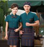餐飲酒店工作服夏裝快餐廳服務員短袖咖啡廳西餐廳工裝男女款套裝
